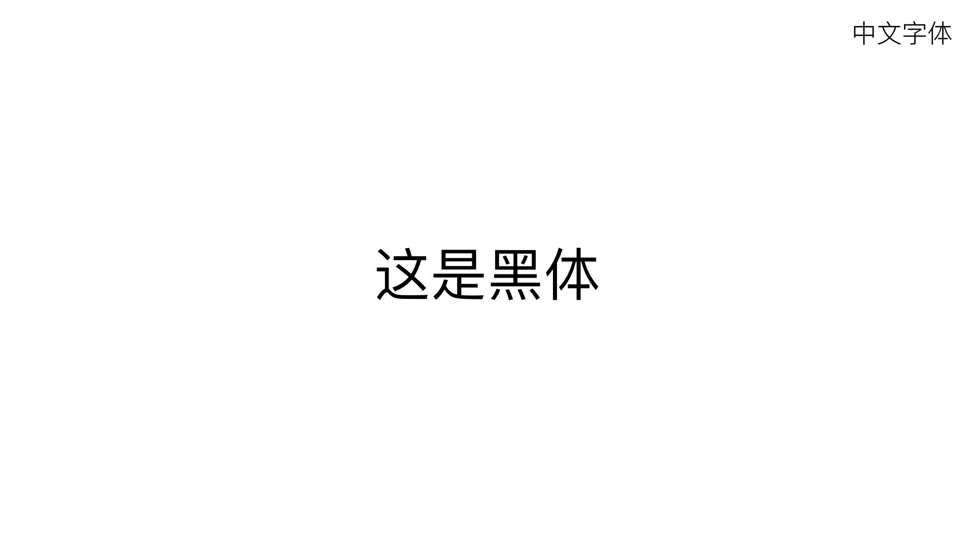 字.028