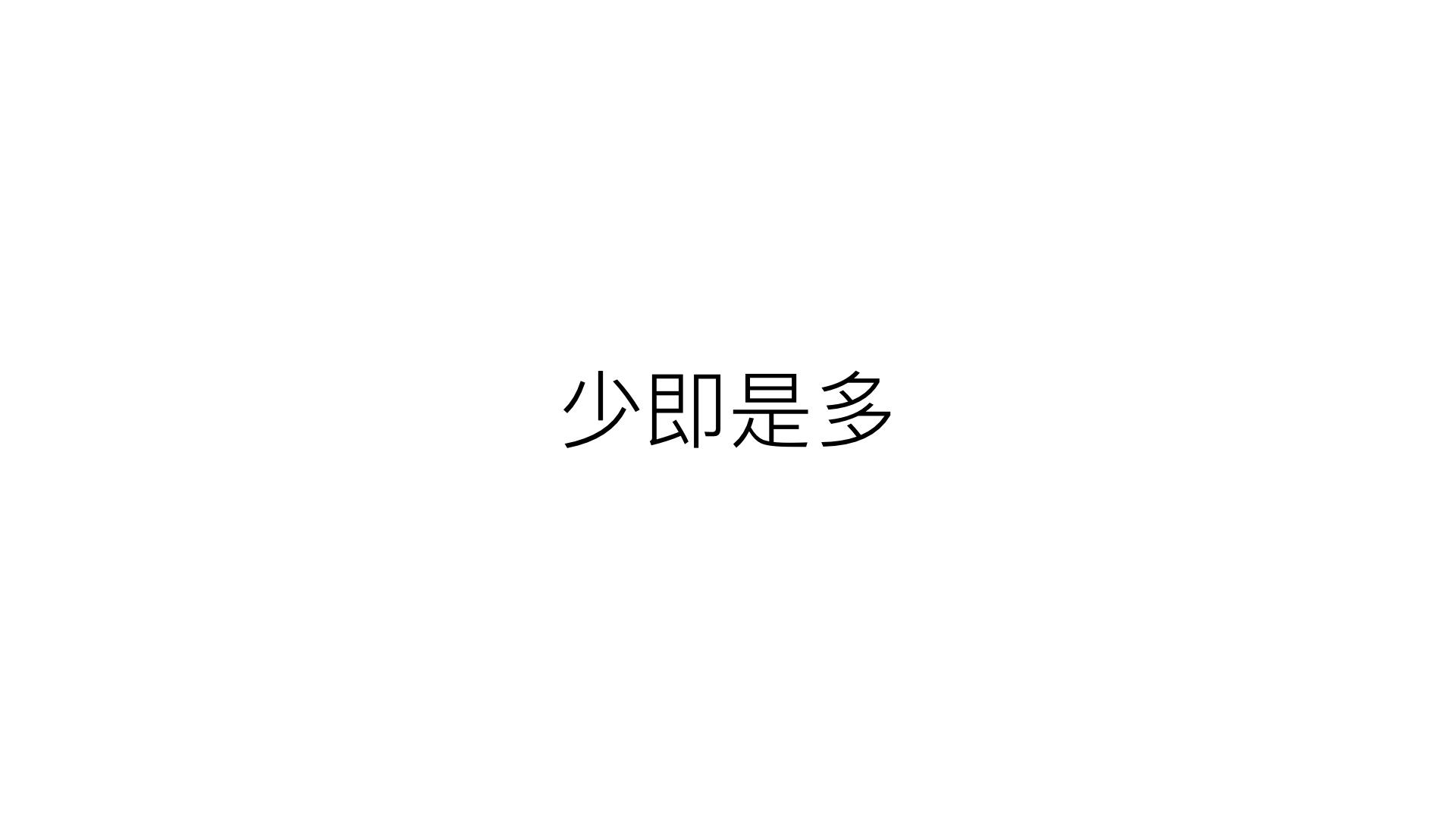 字.075