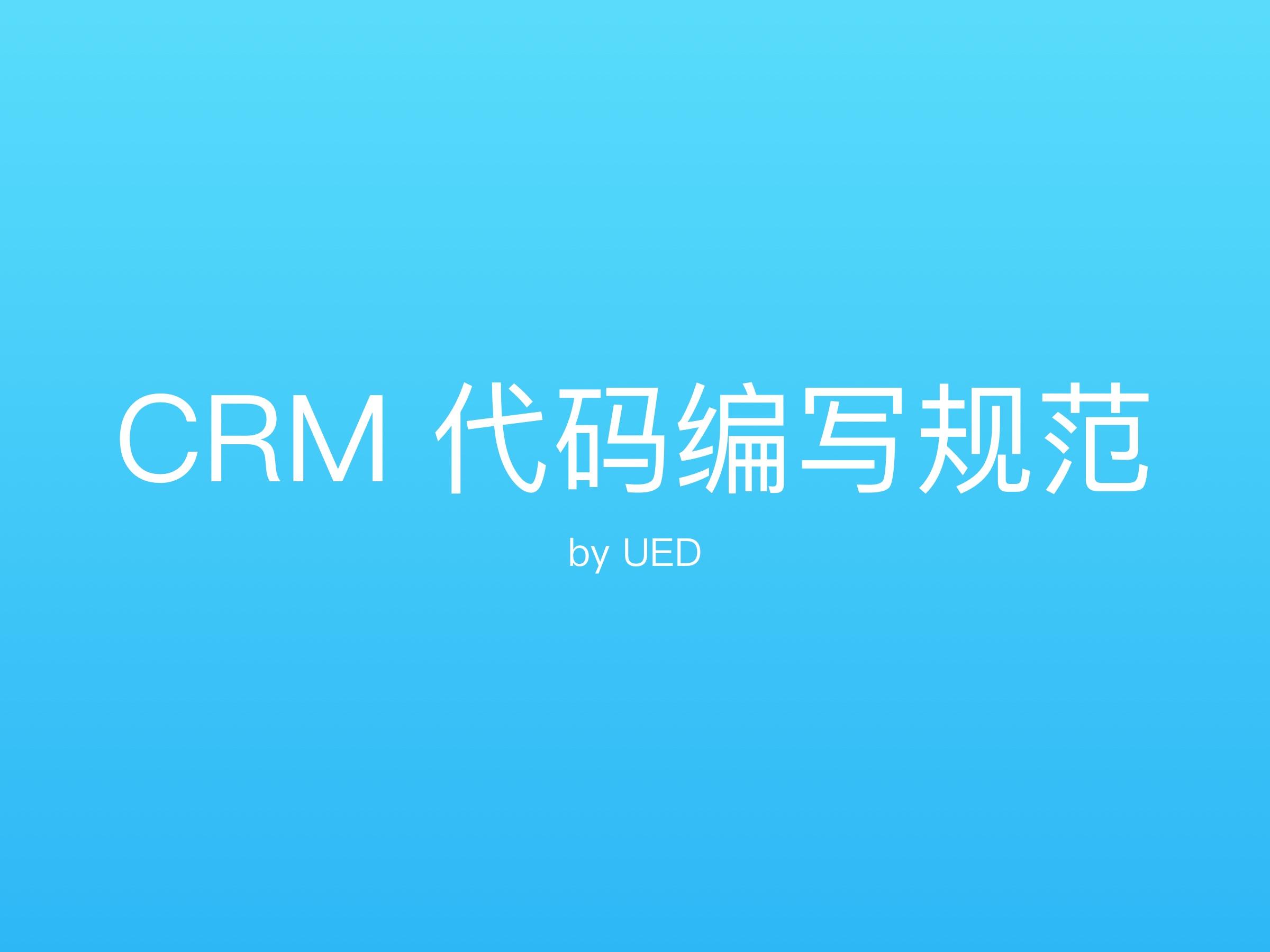 CRM Copy 2