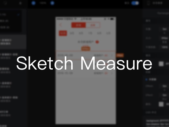 sketch-measure